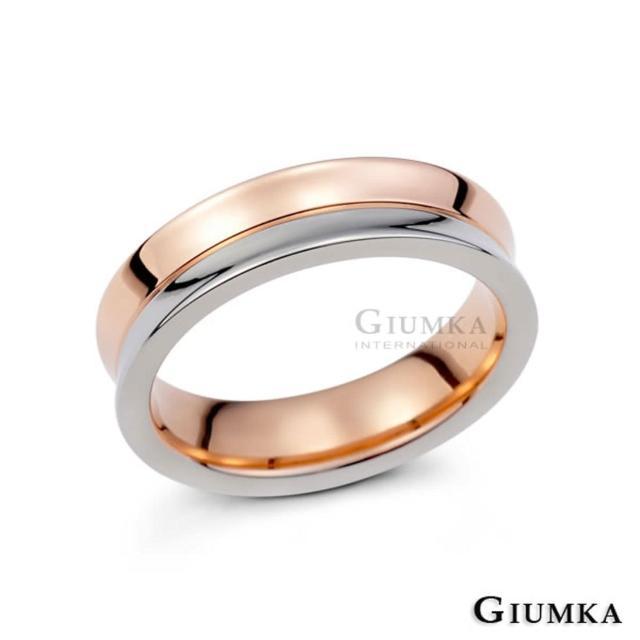 【GIUMKA】情侶對戒 獨一無二 白鋼情人戒指 單個價格 MR00583-1F(玫金款)