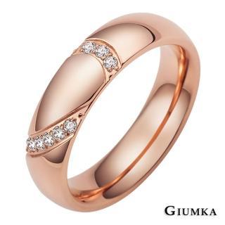 【GIUMKA】情侶對戒 遇見真愛 珠寶白鋼鋯石情人戒指 單個價格 MR00607-1F(玫金款)