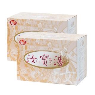 【ZOBO 汝寶湯】21包兩盒特惠組(加贈汝寶湯12包)