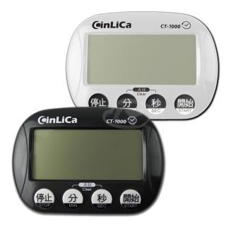 【CINLICA】大聲公-大音量超級計時器