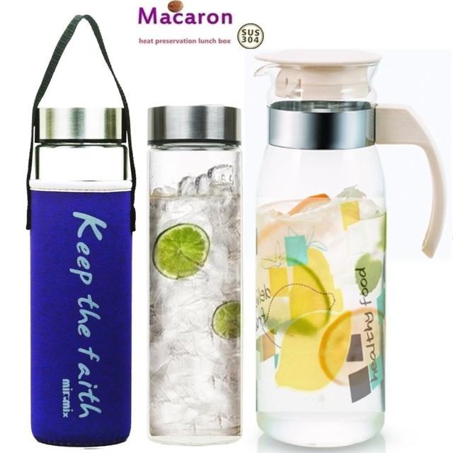 【台玻馬卡龍2】馬卡龍寬口玻璃水瓶550mlx2+台玻水壺805mlx1(3入隨機)
