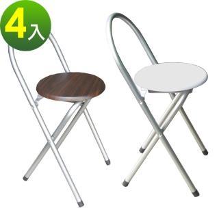 【美佳居】鋼管高背(木製椅座)折疊椅-4入(二色可選)