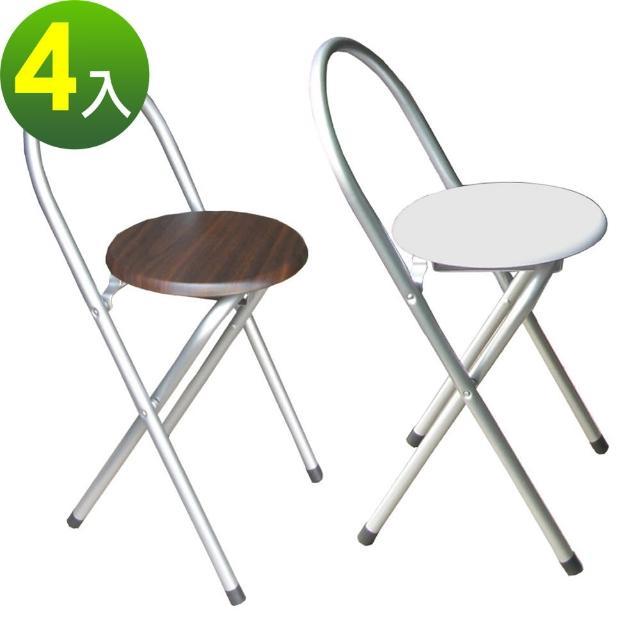 【美佳居】鋼管高背(木製椅座)折疊椅/餐椅/露營椅/野餐椅/休閒椅/摺疊椅-4入/組(二色可選)
