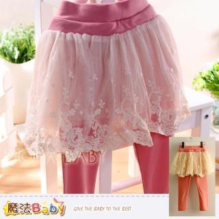 【魔法Baby】裙褲-女童蕾絲裙褲(k33304)
