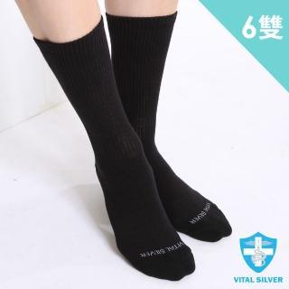【Vital Silver 銀盾】VIOTEX維克纖運動長襪6雙入(黑色-運動長襪/機能襪/除臭襪-台灣製造)