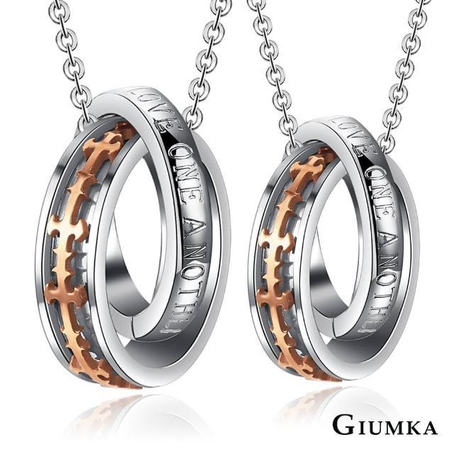 【GIUMKA】情侶項鍊 甜蜜之戀 情人對鍊 白鋼  MN03108(黑/玫金)