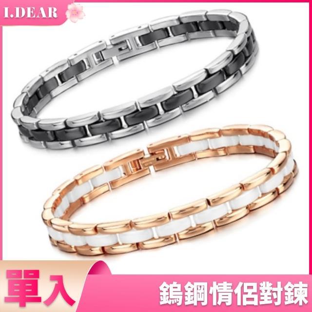 【I-Shine】時尚陶瓷玫瑰金純鈦手鍊(2色)