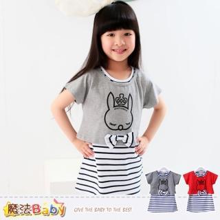【魔法Baby】女童洋裝-兩件式連身裙(k33441)