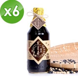 【黑豆桑】天然極品頂級黑金醬油(x 6瓶)