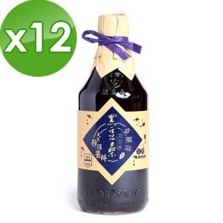 【黑豆桑】天然手工桑椹淳(x 12瓶)