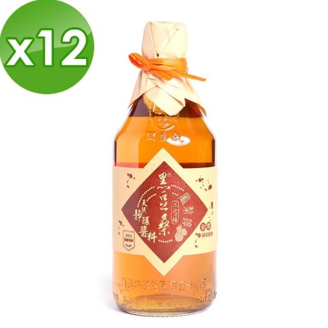 【黑豆桑】天然手工鳳梨淳(x 12瓶)