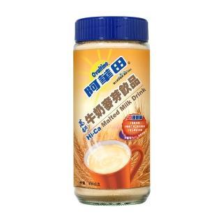 【阿華田】黃金大麥牛奶麥芽飲品(400g)