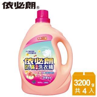 【依必朗】甜蜜香氛防蹣抗菌洗衣精3200g*4瓶(買2瓶送2瓶)