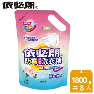 【依必朗】茶花香氛防霉抗菌洗衣精1800g*8包(買4包送4包)