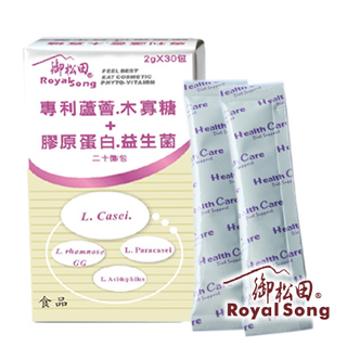 【御松田】膠原蛋白+益生菌粉末 優酪乳口味(2GX30包)