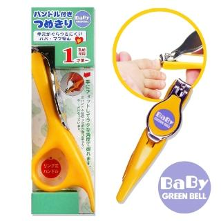 【GREEN BELL】寶寶環扣式指甲刀