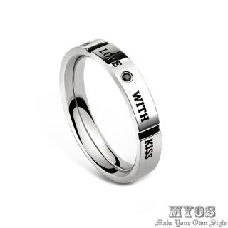 【MYOS】享愛一生 珠寶級西德鋼 戒指 尾戒(經典黑)