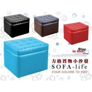 【收納大師】收納式皮革小沙發(四色可選)