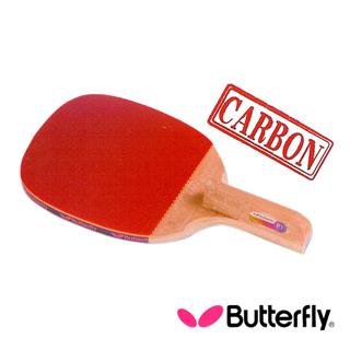 【Butterfly】貼皮正手板NAKAMA(P-1)