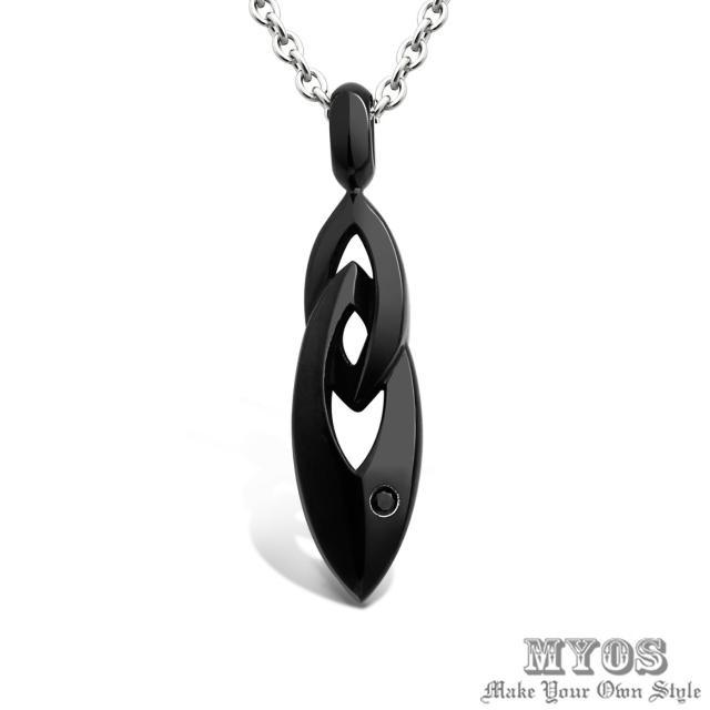 【MYOS】鋼鐵的愛 珠寶級西德鋼 項鍊(黑色大墜)