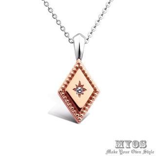 【MYOS】幸福永恆 珠寶級西德鋼 項鍊(玫金小墜)