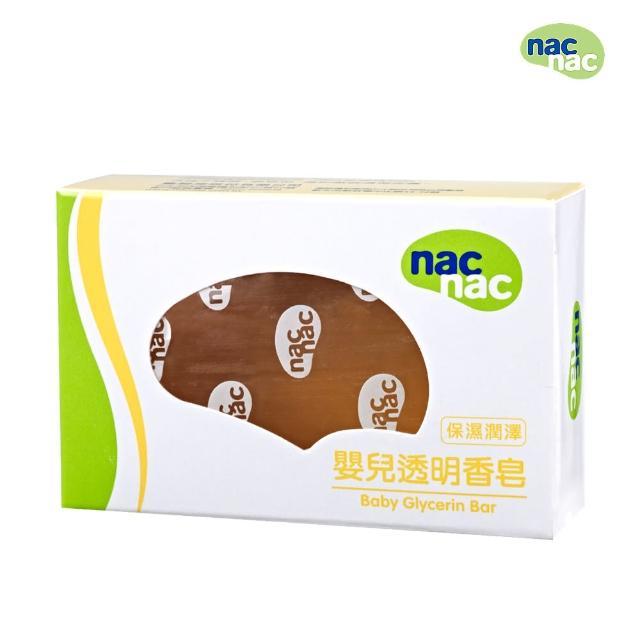 【nac nac】透明皂(75g)