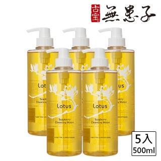 【古寶無患子】LOTUS保濕香蓮卸妝液組(500mlX5入)