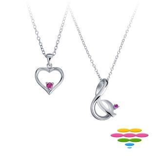 【彩糖鑽工坊】心有獨鍾系列 鑽石項鍊(玫瑰金款 CL-PD59)