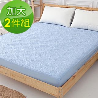 西崎杜邦認證防潑水床包式保潔墊-加大(N)(J3)