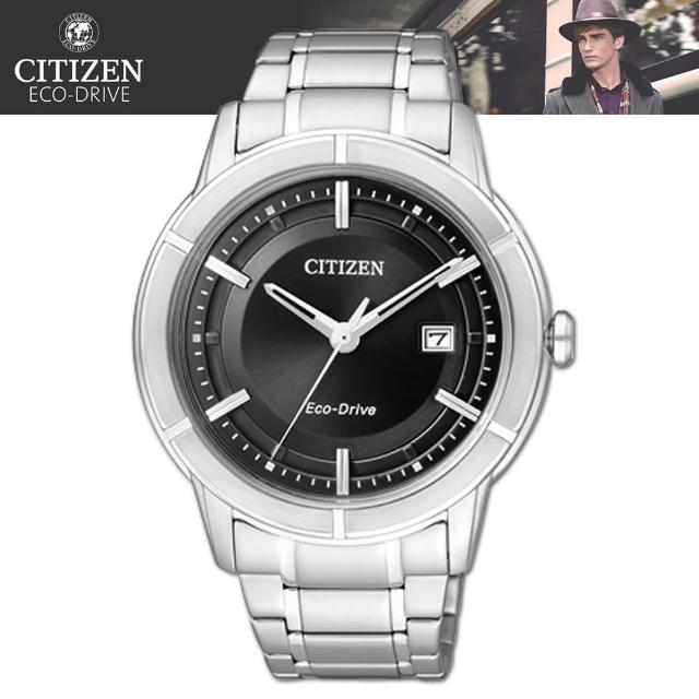 【CITIZEN 星辰】光動能時尚腕錶(AW1080-51E)