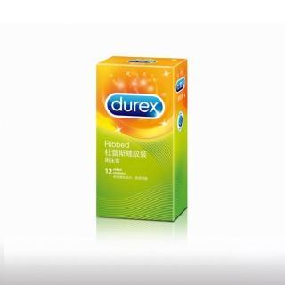 【Durex杜蕾斯】螺紋型 保險套(12入-12hr)