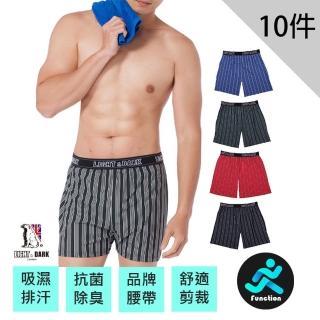 【LIGHT & DARK】回饋10入-白竹炭零觸感型男舒適平口褲(超值10件)