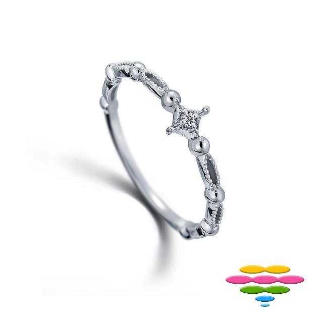 【彩糖鑽工坊】小確幸系列 鑽石戒指(10K白 CL-RD136)