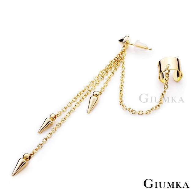 【GIUMKA】個性圓錐耳針式耳骨夾耳環 精鍍黃K 單邊單個 MF03035-2(金色款)