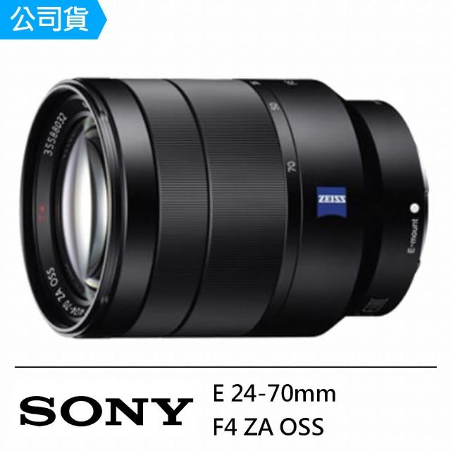 【SONY】卡爾蔡司 Vario-Tessar T* E 24-70mm F4 變焦鏡頭(公司貨)