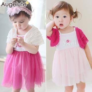 【baby童衣】包屁衣 女寶寶紗裙外套兩件組42132(共二色)