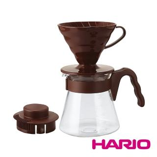 【HARIO】V60棕色濾泡咖啡壺組1-4杯 700ml(VCSD-02CBR)