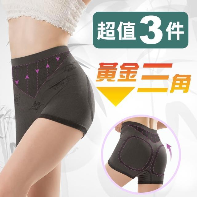 【JS嚴選】台灣製竹炭輕機能中腰無縫四角褲(三件組C)