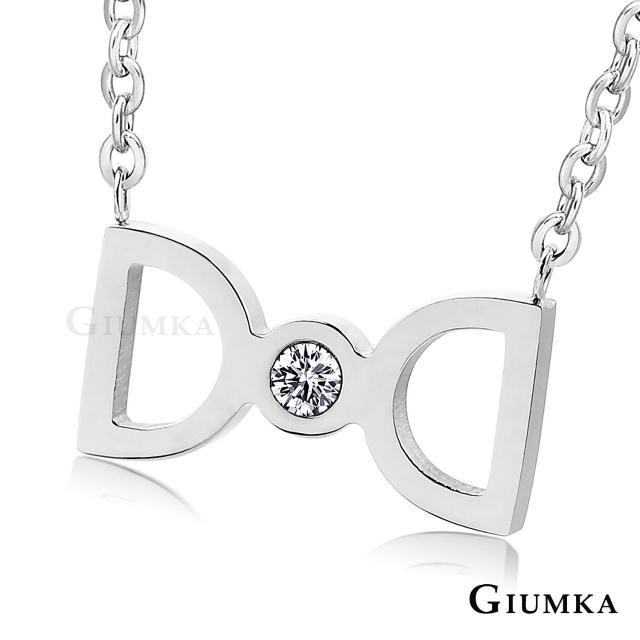 【GIUMKA】蝴蝶結項鍊 白鋼 韓劇相似款 MN04034(銀色)
