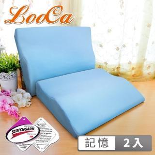 【LooCa】吸濕排汗專利護肩柔頸枕-型(1+1組)