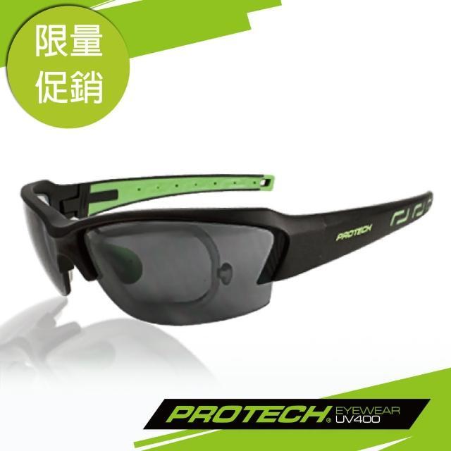【PROTECH】ADP011專業級運動太陽偏光眼鏡(黑&綠色系)