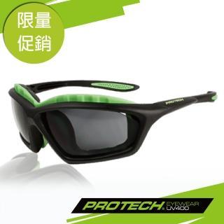 【PROTECH】ADP009專業級運動太陽偏光眼鏡(黑&綠色系)