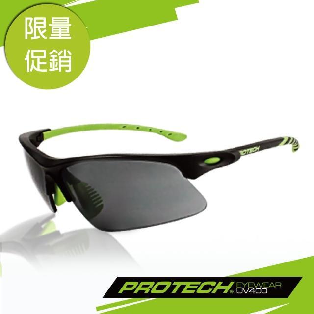 【PROTECH】ADP008專業級運動太陽偏光眼鏡(黑&綠色系)