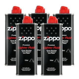 【ZIPPO】原廠專用打火機補充油-5罐優惠組合