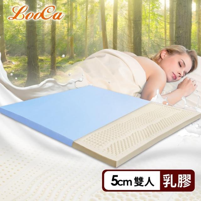 【LooCa】吸濕排汗七段式無重力乳膠床墊(雙人5尺)