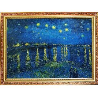 【開運陶源】梵谷Starry Night Over the Rhone 大幅(隆河上的星夜)