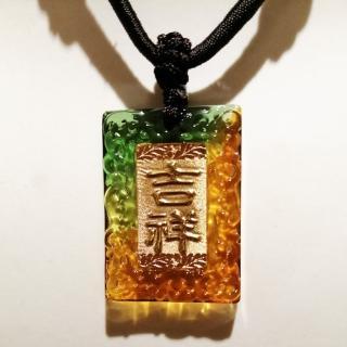 【開運陶源 - 買一送一】琉璃飾金項鍊禮物(吉祥)