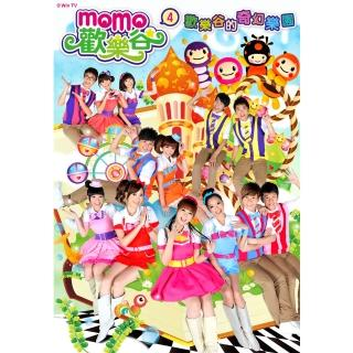 【MOMO】momo歡樂谷4-歡樂谷的奇幻樂園專輯