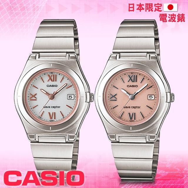 【CASIO 卡西歐 電波錶】女錶電波時計腕錶-旅行者最愛(LWQ-10DJ)