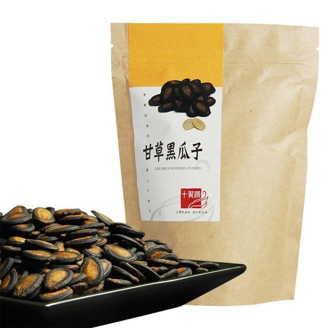 【十翼饌】甘草黑瓜子(130g)